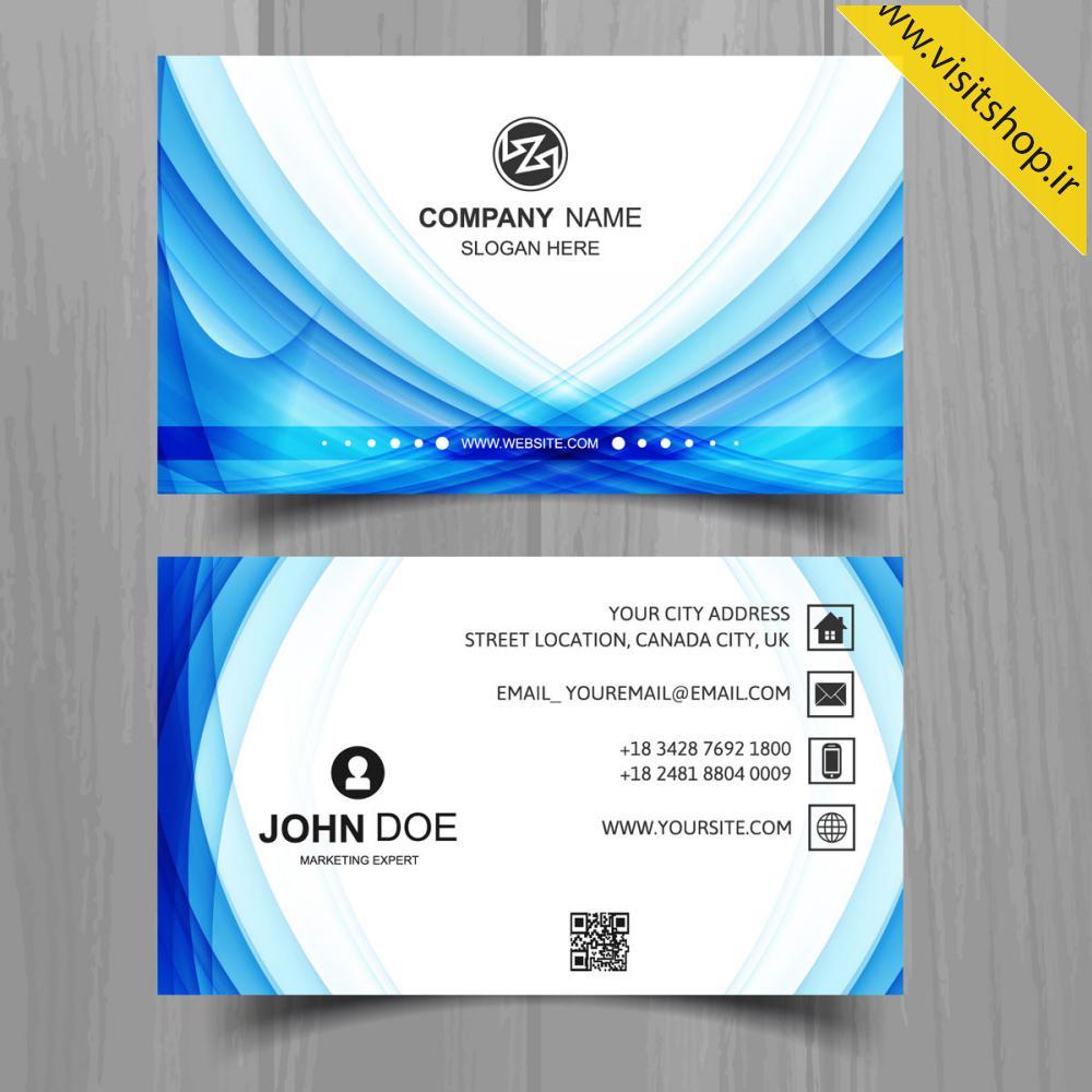 دانلود کارت ویزیت سفید طیف دایره ای آبی