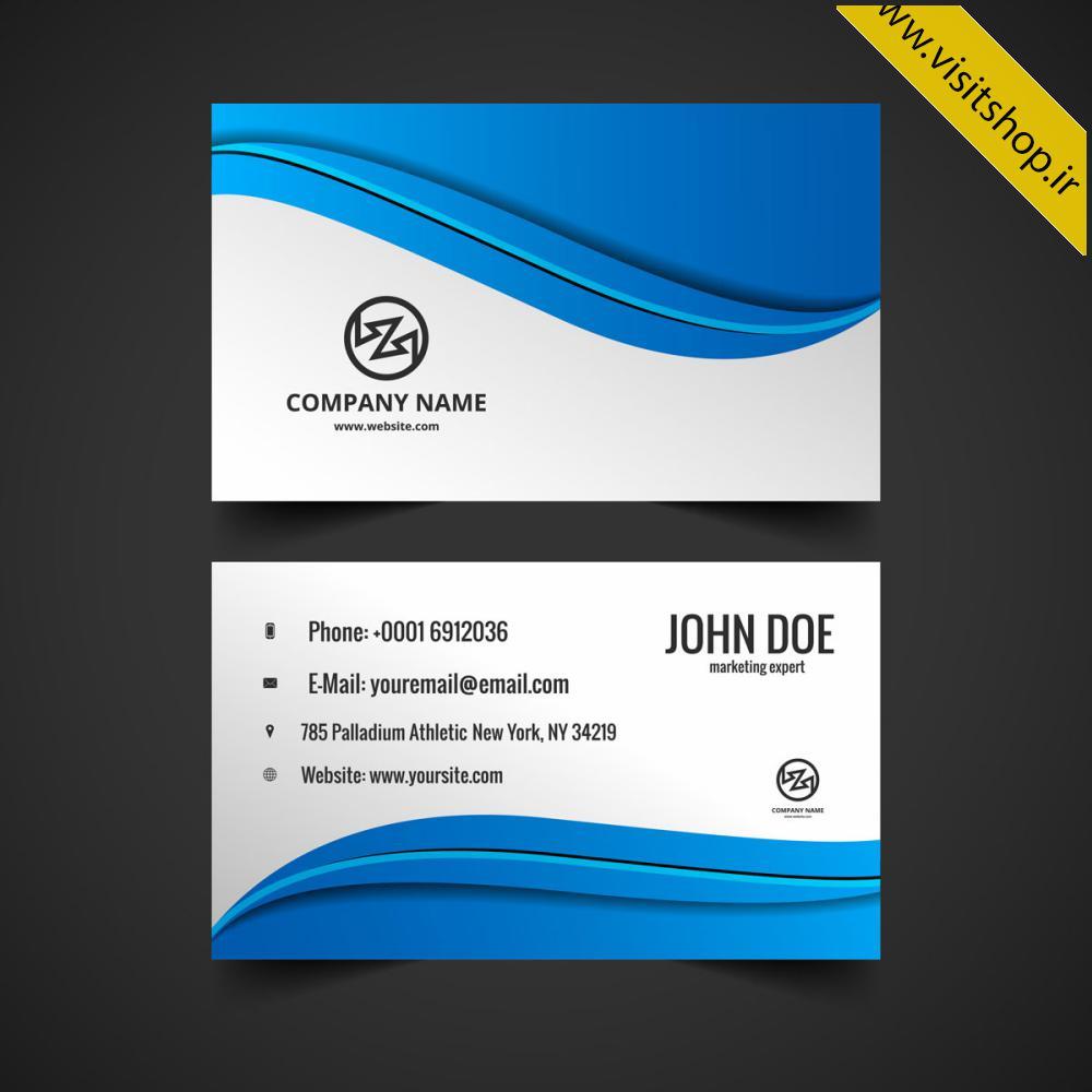 دانلود کارت ویزیت ویژه آبی با متن مشکی