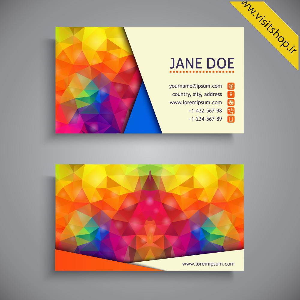 دانلود کارت ویزیت حرفه ای شخصی شرکتی رنگی سرخ آبی زرد