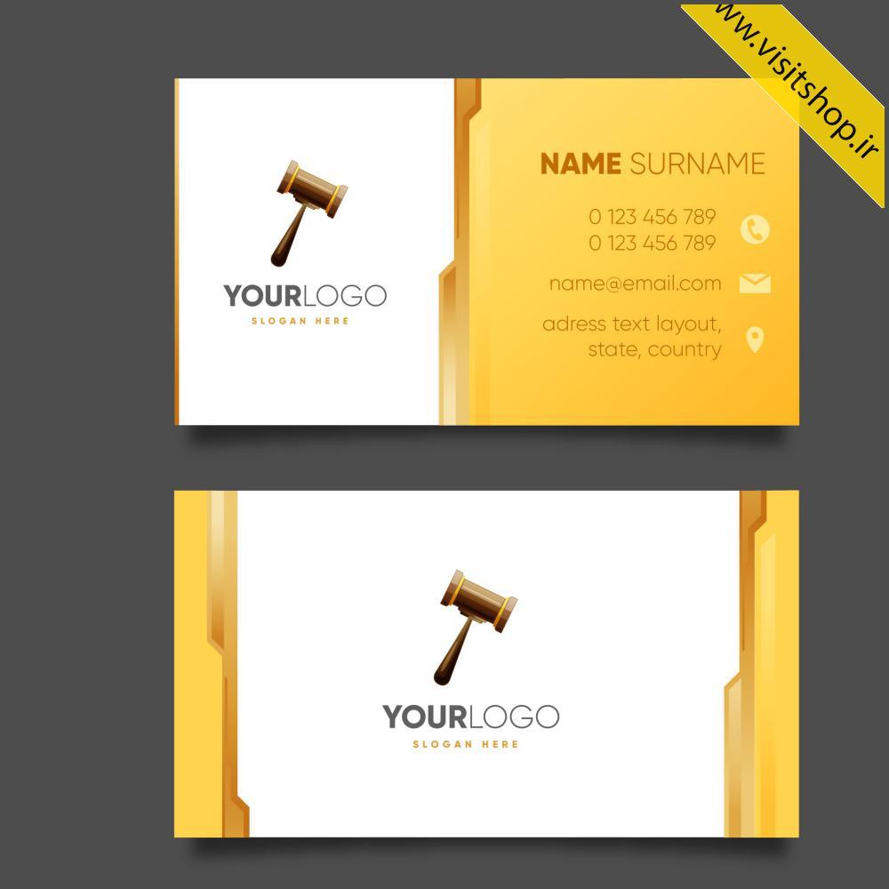 دانلود کارت ویزیت لایه باز وکیل حقوق زرد و سفید حرفه ای جدید