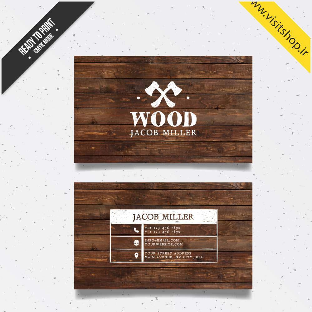 دانلود کارت ویزیت طرح چوب لایه باز و حرفه ای جدید