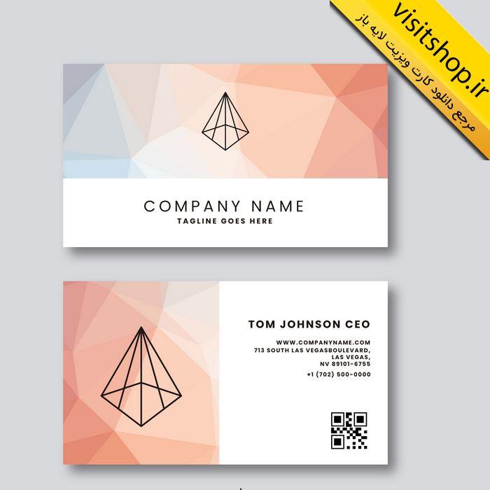 دانلود کارت ویزیت لایه باز شرکتی رنگ خاص مرجانی گلبهی و نشان الماس