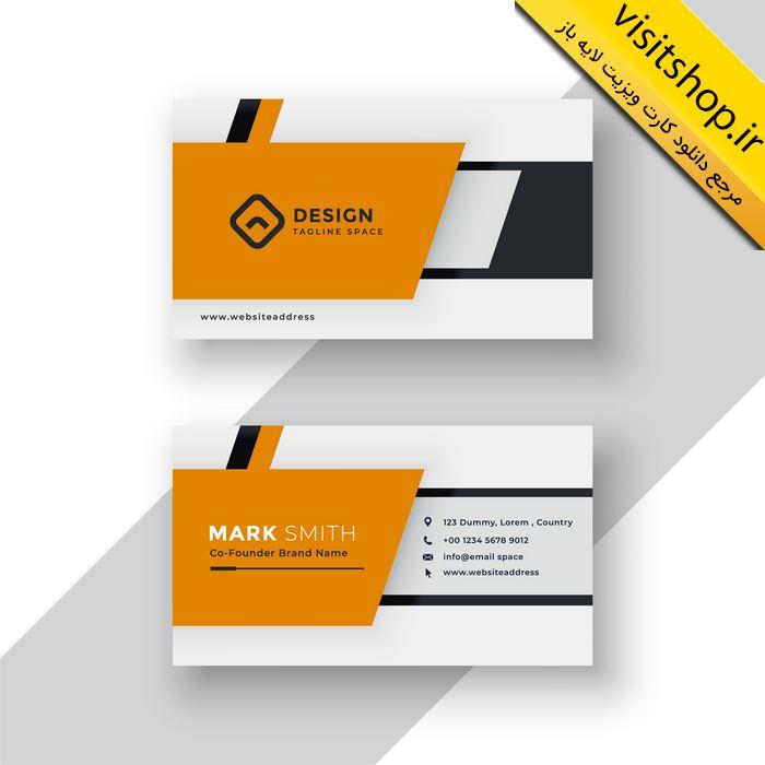 دانلود کارت ویزیت لایه باز حرفه ای نارنجی خاکستری سفید شرکتی جدید