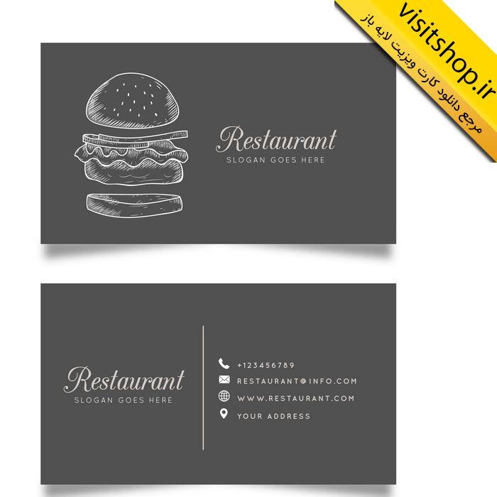 دانلود کارت ویزیت لایه باز جدید فست فود ساندویچی اغذیه رستوران