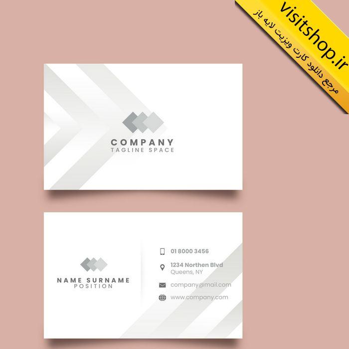 دانلود کارت ویزیت لایه باز حرفه ای ساده شرکتی رسمی رنگ سنگین و شیک