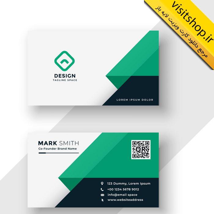 دانلود کارت ویزیت لایه باز جدید سبز و مشکی و سفید برجسته و زیبا شرکتی شخصی