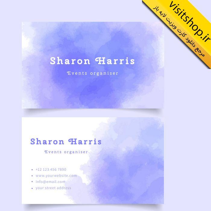 دانلود کارت ویزیت رنگ آبی بنفش کم رنگ آبرنگ هنری گرافیکی شیک برای طراح و گرافیست
