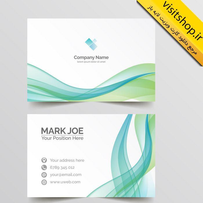 دانلود کارت ویزیت لایه باز حرفه ای آبی سفید حرفه ای شیک شرکتی شخصی نوین