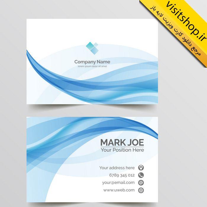 دانلود کارت ویزیت لایه باز مدرن اداری شرکتی آبی