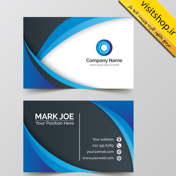 دانلود کارت ویزیت مدرن جدید گرافیکی شرکتی شخصی