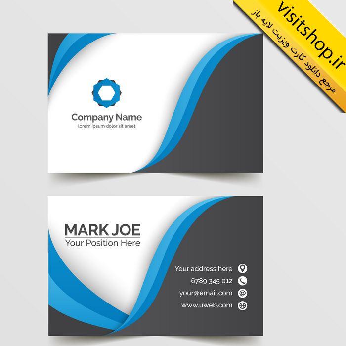 دانلود کارت ویزیت لایه باز جدید خاکستری آبی سفید کلاسیک و مدرن لایه باز شرکتی