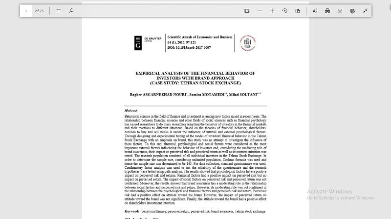 تجزیه و تحلیل تجربی رفتار مالی سرمایه گذاران با رویکرد نام تجاری (مطالعه موردی: بورس اوراق بهادار تهران)