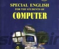 ترجمه زبان تخصصی کامپیوتر