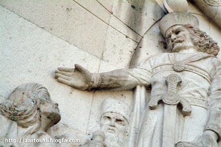 مقاله تاریخ ساسانیان