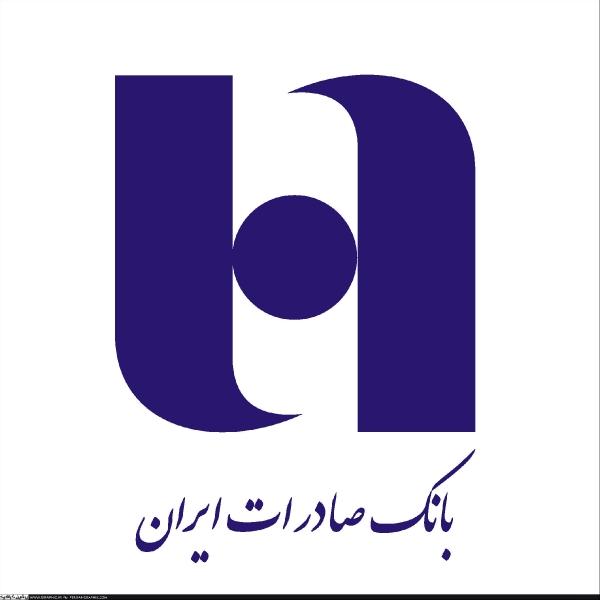 مقاله بررسی برقراری فرایند مدیریت ارتباط با مشتری CRM در بانک صادرات ایران
