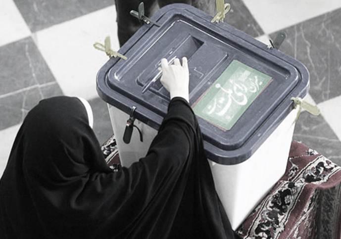مقاله بررسی نظام حقوقی همه پرسی و مراجعه به آراء عمومی در ايران