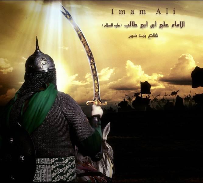 مقاله ارزش های سياسی در معنای زندگی و انديشه امام علی (ع)