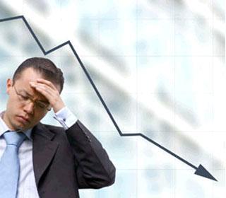 مقاله احراز تاجر بودن و توقف از پرداخت ديون در ورشكستگی