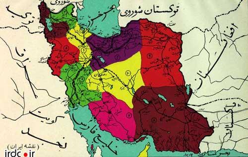 تحقیق جریان های اصلی تاریخ نگاری در دوره پهلوی