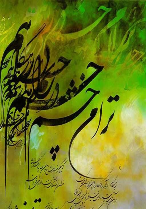 مقاله جايگاه نقد به طور اعم در ادبيات دل انگيزی فارسی