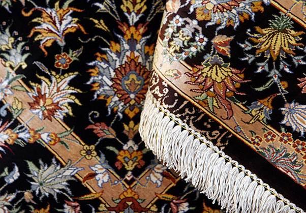 مقاله فرش بافته های ایران