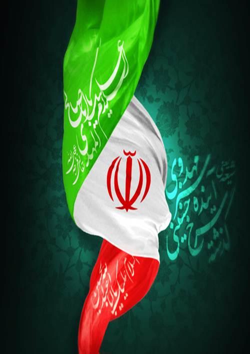 مقاله پوستر در ایران