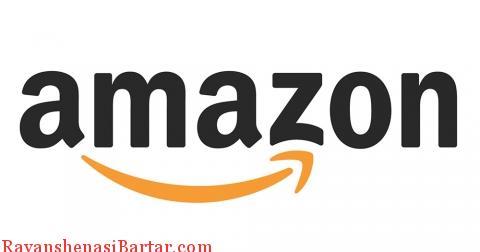 آموزش کسب درآمد اینترنتی از سایت آمازون (Making Money From Amazone)