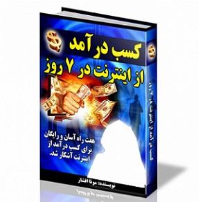 کتاب محبوب و پر فروش