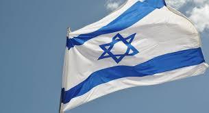 مقاله زوایای تاریکی از تأسیس و تثبیت اسرائیل