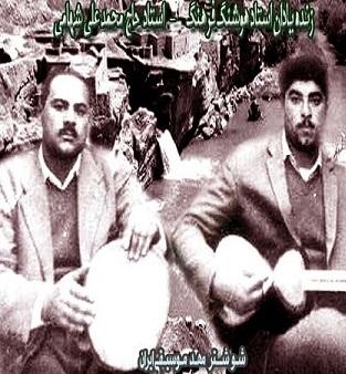 مجموعه ترانه های زنده یاد استاد محمد علی شهامی