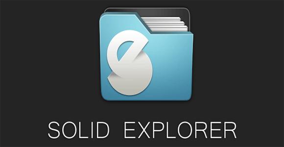 نرم افزار تبدیل فایل به زیپ