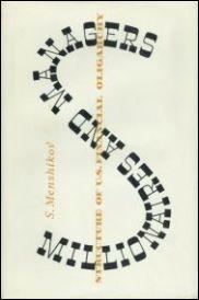 خرید کتاب Millionaires and Managers