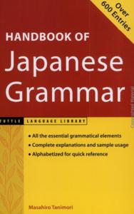 Handbook of Japanese Grammar