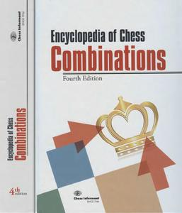 Encyclopedia of Chess Combination