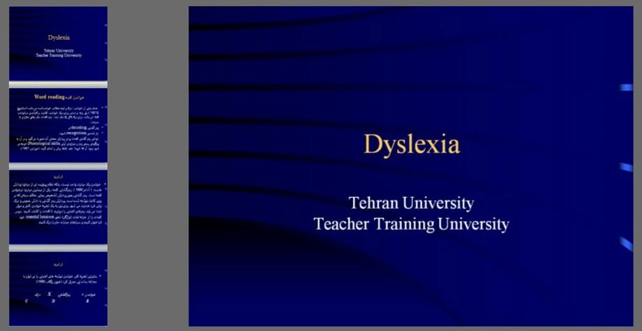 دانلود پاور پوینت نارساخوانی (Dyslexia)