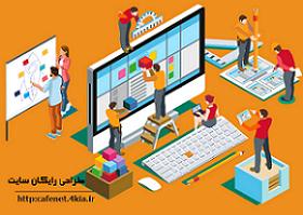 هر ایرانی یک سایت یا فروشگاه