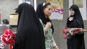 پروپوزال مسأله زنان و دختران