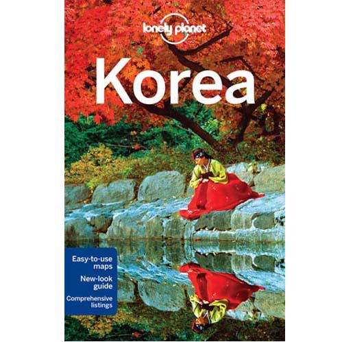 کتاب راهنمای سفر به کره جنوبی و کره شمالی