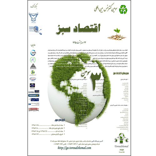 دریای خزر؛ فرصتی برای توسعه جهانگردی وابسته به محیط زیست