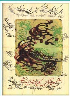دانلود مجموعه بيش از سي کتاب ادبيات فارسي و بيش از پنجاه کتاب شعر