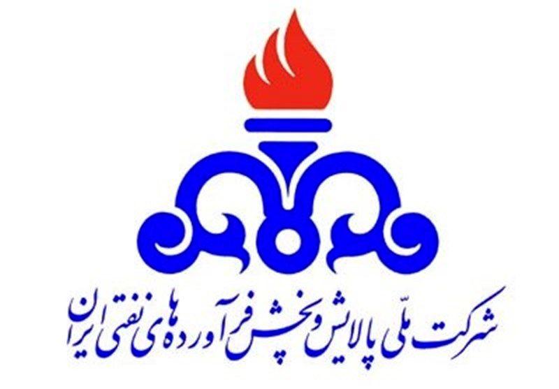 دانلود گزارش كارآموزی در شركت ملی پخش فراورده های نفتی ايران (منطقه خراسان رضوی)