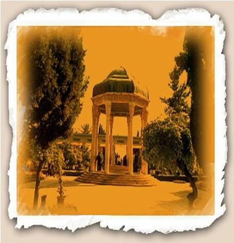 پاورپوینت شیراز