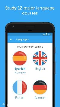 دانلود رایگان برنامه آموزش زبان بوسو اندروید(نسخه مود شده)