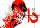 دا خاطرات سیده زهرا حسینی