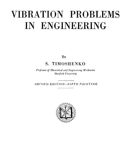 کتاب ارتعاشات تیموشنکو (timoshinko)