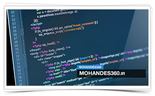 آموزش برنامه نویسی PHP (به زبان فارسی) - مترجم و نویسنده: حمیدرضا ارزبین