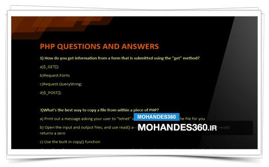 نمونه سوالات PHP + جواب (54 تست)