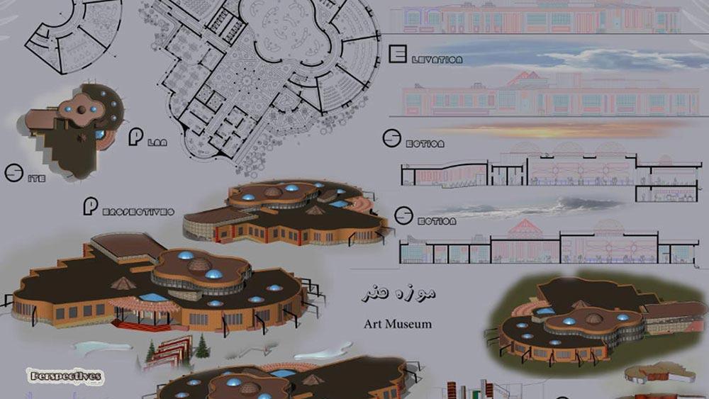 پروژه طراحی معماری موزه (مطالعات ، نقشه ها ، فایل سه بعدی و پوستر)