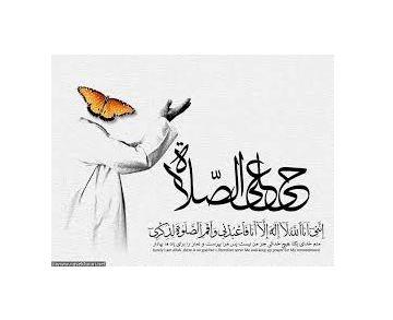 مقاله WORD نقش مسجد در گرایش  جوانان به نماز  20صفحه به همراه چکیده