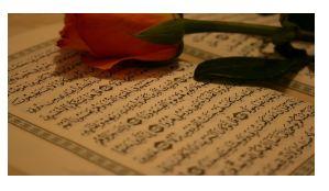 عنوان مقاله: تجلی نماز در قرآن کریم     تعداد صفحات:20 WORD